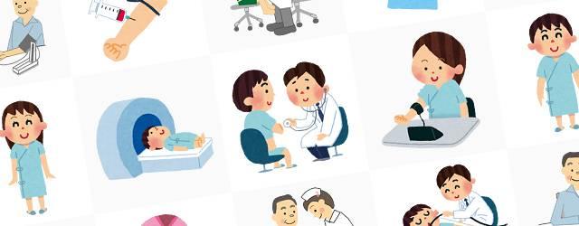 充実した生活、仕事をするのに不可欠な健康。健康管理につてのアドバイス満載。